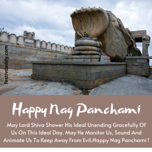 Happy-Nag-Panchami-2020-Quotes-Wishes-Images-Status-SMS-Images-Messages