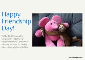 About-Friendship-Day-Greetings-2020-SMS-Images-Messages-Quotes-Status