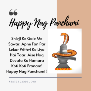 Happy-Nag-Panchami-2020-Messages-Status-SMS-Images-Quotes