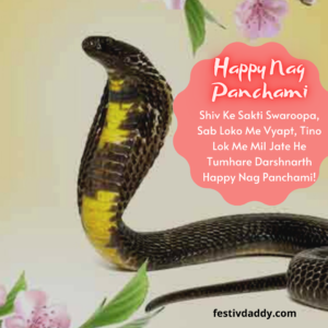 Nag-Panchami-Wishes-SMS-Images-Quotes-Messages-Status