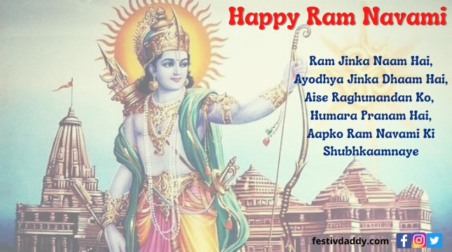 Ram Navami Wishes Quotes Messages 2021